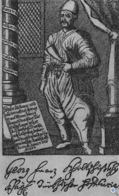 Ю. Ф. Кульчицкий. Гравюра с его подписью.