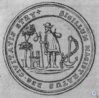 Печать с гербом Стрыя.