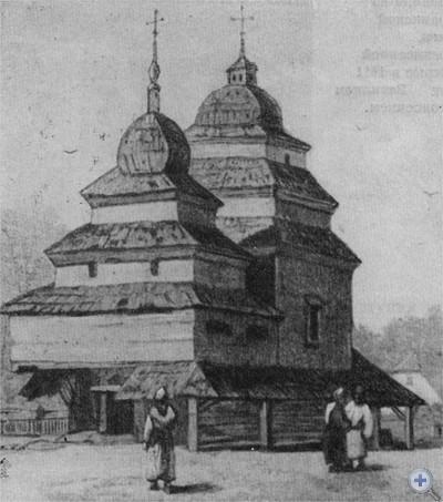 Памятник народной архитектуры — деревянная церковь XVII ст. в Стрые.