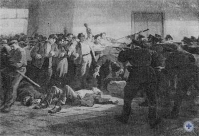 Расстрел демонстрации безработных З1 марта 1926 года. Репродукция с картины Л. Левицкого «Кровавая среда».