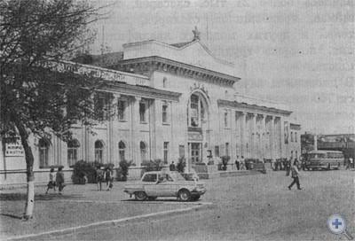 Стрыйский вокзал. 1977 г.