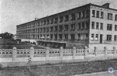 Районная больница в Кривом Озере. 1980 г.