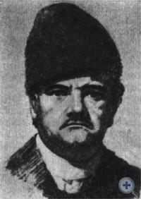 И. Беца.