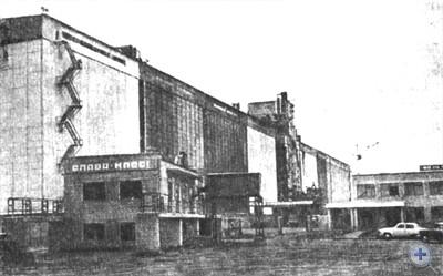 Элеватор в Молочанске. 1979 г.